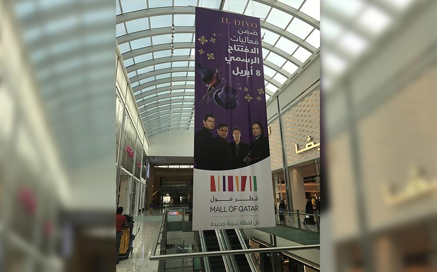 MOQ_Banner_Branding_Qatar